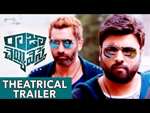 Raja Cheyyi Veste Theatrical Trailer || Nara Rohit, Isha, Nandamuri Taraka Ratna || Pradeep