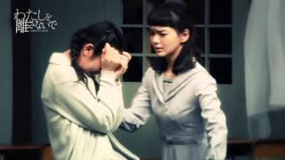 英国最高の文学賞、ブッカ―賞受賞作家カズオ・イシグロの傑作に蜷川幸雄...