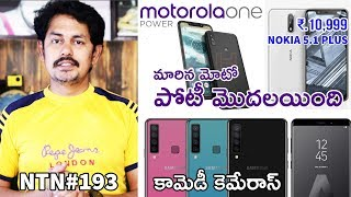 Nanis TechNews Episode 193: Motorola One Power Launched in India, Nokia 5.1 Plus Price