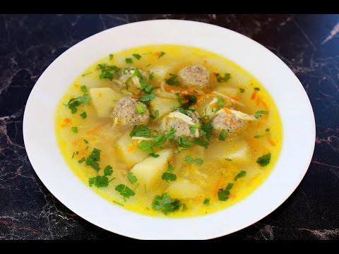 Суп с фрикадельками. Пошаговое приготовление.