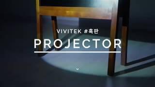 видео Проектор VIVITEK DW282-ST