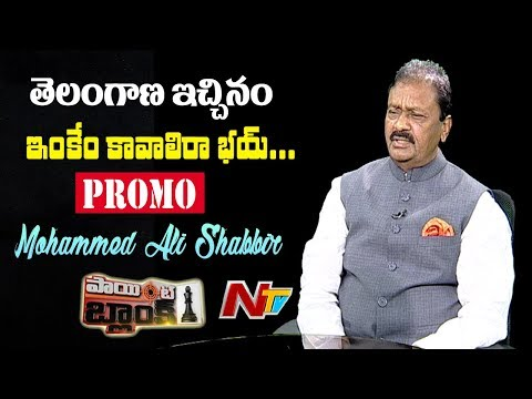Mohammed Ali Shabbir Exclusive Interview | Point Blank | Promo | NTV