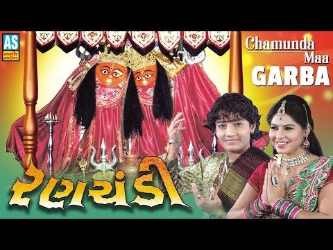 """Ranchandi"" Gujarati Non Stop Garba ||Mital Gadhvi ||Chamunda Maa Na Nonstop Garba [Part 2]"