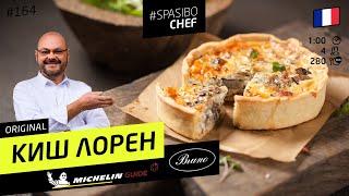 видео Почувствуй себя шеф-поваром своей кухни!