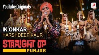 Ik Onkar   Harshdeep Kaur   Straight Up Punjab