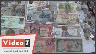 بالفيديو..عم فتحى تاجر العملات التاريخية: