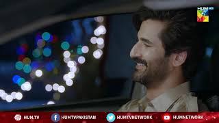 Aaj Yeh Haq Bina Mangey Kaise Mil Gaya?   Yaar Na Bichray   Best Moment   HUM TV   Drama