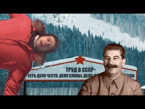 Колыма - родина нашего Дудя/Kolyma: The Birthplace of Our vDud (RYTP)