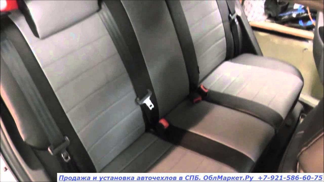 Toyota Auris. Установка авточехлов из экокожи
