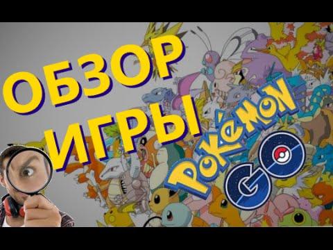 Покемон (аниме) — Википедия