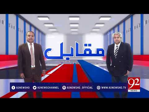 Muqabil - 04 September 2017 - 92NewsHDPlus