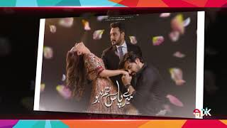 Meray Paas Tum Ho's Sunday Shows Are Open Now For Audience | Entertainment Pakistan