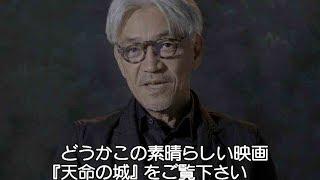 ムビコレのチャンネル登録はこちら▷▷http://goo.gl/ruQ5N7 『トガニ 幼...