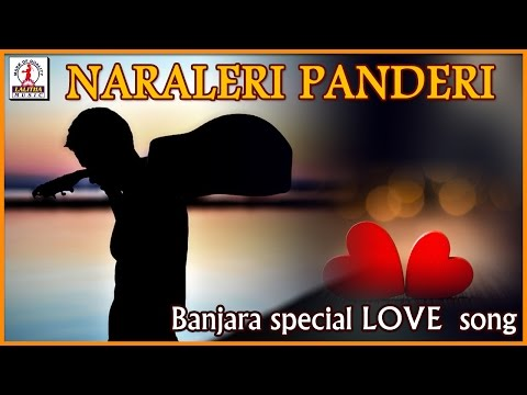 Banjara Special | Naraleri Panderi Nava Daderi | Lambadi  Folk Songs | Lalitha Audios And Videos