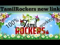 HOW TO FIND TamilRockers 2018 new link 100% working update in 5th december 2018