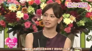 SMAP Bistro - 130729 - 北川 x 蘭寿 - Part 1 thumbnail