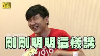 林俊傑狂被催「生」 求介紹對象給他