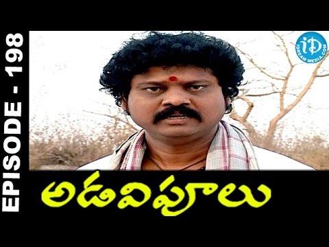 Eetharam illalu serial telugu episodes in youtube - Author