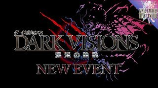 FFBE [JP] - Dark Visions Event - Everything You Need To Know