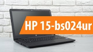 Розпакування HP 15-bs024ur / Unboxing HP 15-bs024ur