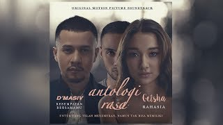 Geisha - Rahasia (OST. Antologi Rasa) | Teaser Lyric Video