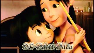 OO meri maa Animation Song    Mom's Love    Emotional Video     Bhootu Serial    Priyoanjoniam