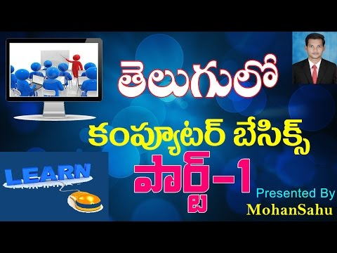 Computer Basics or Fundamental Part - 1 in Telugu - LEARN COMPUTER IN TELUGU