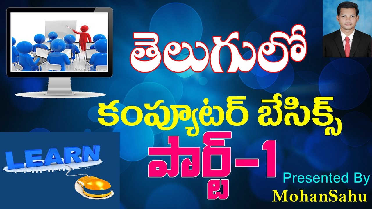 LEARN COMPUTER TELUGU CHANNEL - YouTube
