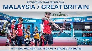 Malaysia v Great Britain – recurve men's team bronze | Antalya 2018 Hyundai Archery World Cup S2