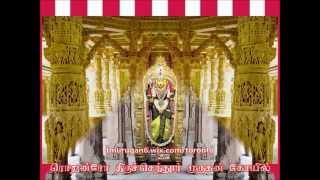 Aarupadaiveedu Suprabatham - ஆறுபடைவீடு சுப்ரபாதம்