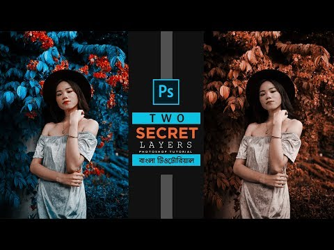 TWO SECRET LAYERS | That Will Take Your Color Grading Process To The Next Level!