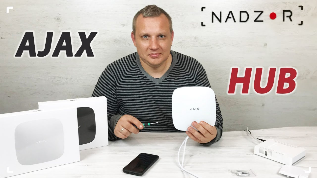 Ajax HUB - полный обзор хаба, его разборка, монтаж, подключение и настройка.