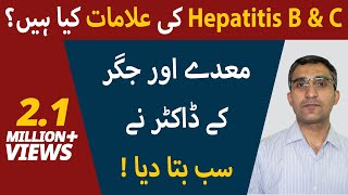 Top Gastroenterologist in Lahore - Dr. Salman Javed covering all Stomach issues and Liver diseases