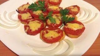 Жареные помидоры с картошкой