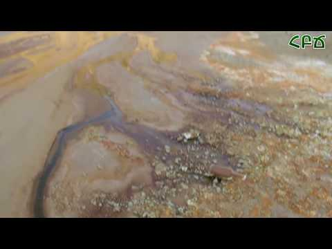 Մահաբեր թթվային դրենաժ Կավարտի լքված հանքում