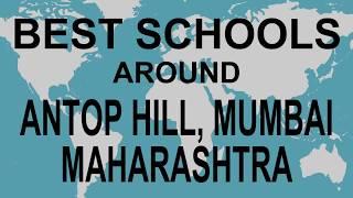 Best Schools around Antop Hill, Mumbai, Maharashtra CBSE, Govt, Private, International | TotalPadhai
