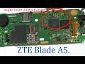 Короткое замыкание в цепи телефона ZTE Blade A5!!