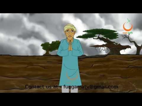 Dev Vani - Duties of sarpanch - सरपंच के कर्तव्य