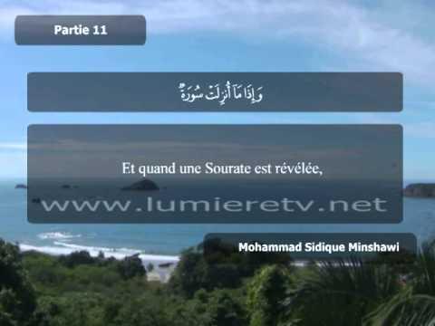 083 A / Partie 11 / At-Taubah (122-129) / Mohamed Seddik El Menchaoui