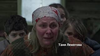 Осенью 41-го - Trailer