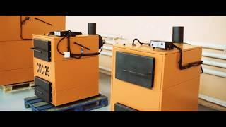 видео Газогенераторные котлы на твердом топливе