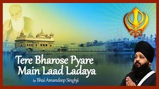 Tere Bharose Pyare Main Laad Ladaya Shabad Kirtan by Bhai Amandeep Singhji | Guru Arjan Dev Ji