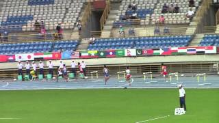 2014 Asian Junior Athletics Championships Final Men 400mH
