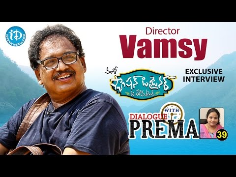Director Vamsy Exclusive Interview || Dialogue With Prema || Celebration Of Life #39 || #383