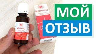 Натуральное средство от гипертонии. Отзыв на Нормио (Normio)