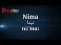 How to Pronunce Nima (نیما) in Persian (Farsi) - Voxifier.com