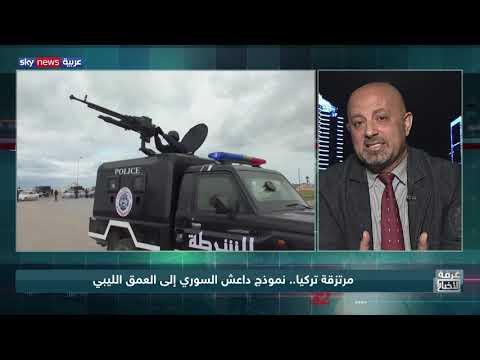 بين سوريا وليبيا.. مرتزقة بعباءة الأتراك  - نشر قبل 8 ساعة