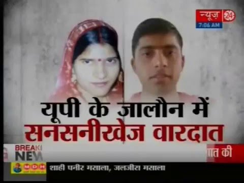 Rape victim set on fire by accused in Jalaun,UP