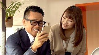 お笑いタレントの宮川大輔と、女優の川栄李奈が出演する中古車情報「カ...