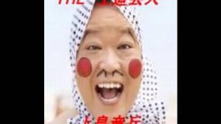 [2014年1月5日]有吉弘行のSUNDAY NIGHT DREAMERでの一幕。 芸歴3...